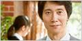 【シノケン】不動産投資セミナーor個別面談