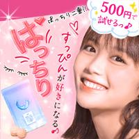 MIVA500円お試し