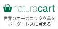 naturacart