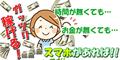 LINE@ビジネス