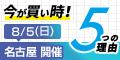 Banner?btid=2&bid=45847&sid=31&cid=31252&sk=%3csite key%3e