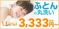 Banner?btid=2&bid=53780&sid=31&cid=35823&sk=%3csite key%3e