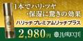 Banner?btid=2&bid=55938&sid=14&cid=36327&sk=hapitas