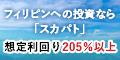 Banner?btid=2&bid=55650&sid=31&cid=37110&sk=%3csite key%3e