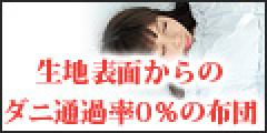 Banner?btid=2&bid=56876&sid=31&cid=37940&sk=%3csite key%3e