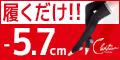 クリスチャン・スキニー(6枚買い)