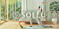 オンラインヨガ・フィットネス(SOELU)