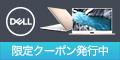 Banner?btid=2&bid=14371&sid=31&cid=9259&sk=%3csite key%3e